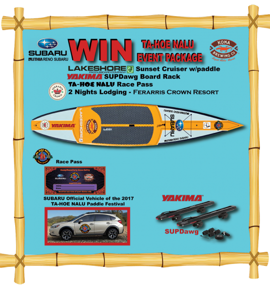 Win An Event Package!